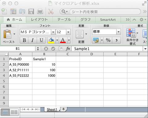エクセル log計算