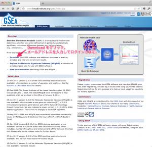 GSEAのサイト。MSigDBと同じサイトです。